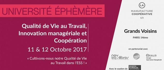 Novéquilibres : SAVE THE DATE 11 et 12/10/2017 : QVT, Innovation managériale et coopération